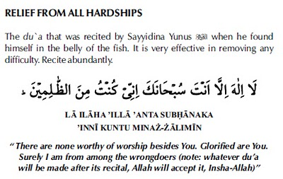 This dua / tasbi is very beneficial and virtuous as it includes three